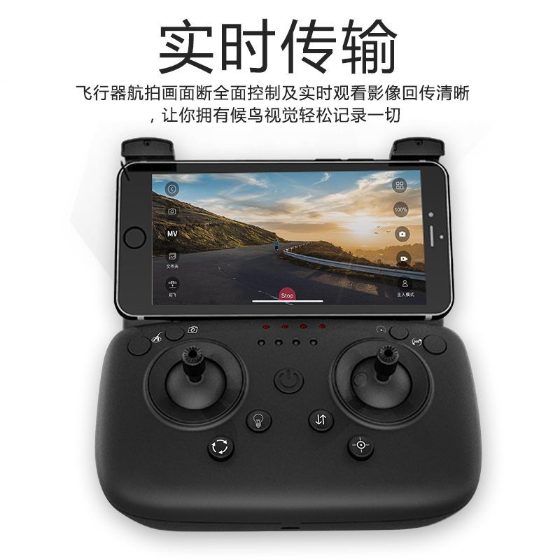 Optical Flow Double Camera Remote Control Aircraft Long Life 4K Gesture Aerial Photography Quadcopter Folding Unmanned Aerial Ve