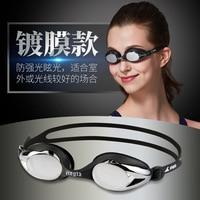 Impermeável anti nevoeiro óculos de natação feminino de alta definição confortável casual óculos de natação espelho revestimentos pequenos casual sw|Óculos de segurança| |  -