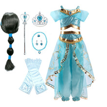 Girls Arabian Princess Costume Jasmine Dress for Carnival Children Aladdin Lamp Fancy Outfit Girl Birthday Party Clothes 2 Packs