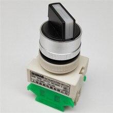 Вращающаяся кнопка переключателя, 22 мм, 4 винта, клеммы, 2-сторонний, маленький размер, 3 позиции ВКЛ-ВЫКЛ, LAY7