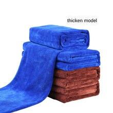Serviette absorbante de serviette de voiture 60*160 fibre superfine épaissie serviette de sol extra large