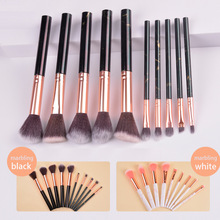 New Marble 9 Pieces Makeup brushes Soft Fur Marbling Universal Beauty Cosmetics Tools