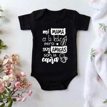 Funny 2021 Baby Bodysuit Fashion Newborn Jumpsuit Infant Unisex Cute Print Short Sleeve Cotton Body Baby Playsuit Clothes