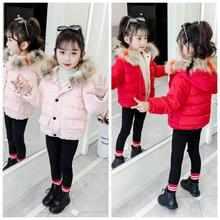 1Pcs Winter Baby Girl Clothes Warm Winter Jacket Coat Children's Park Fur Hooded Solid Color Teen Children's Down Jacket Thicken brand baby infant girls fur winter warm coat 2018 cloak jacket thick warm clothes baby girl cute hooded long sleeve coats jacket