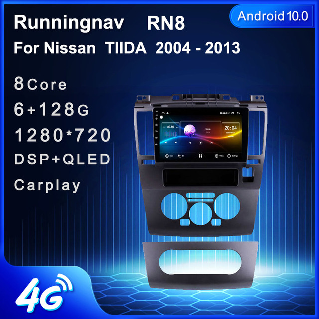 4G LTE  Android 10.1 For NISSAN TIIDA 2005 2006 2007   2010 2011 Multimedia Stereo Car DVD Player Navigation GPS Radio