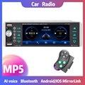 MP5-плеер 1din с сенсорным экраном, автомобильное радио RDS, AM, FM, 4-USB, Bluetooth 4,2, громкая связь, 5,1 дюйма, Поддержка Android 10, Mirrorlink, SD, AUX
