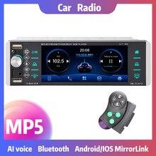 1din mp5 player tela de toque rádio do carro rds am fm 4-usb bluetooth 4.2 handfree 5.1 polegadas suporte android 10 mirrorlink sd aux
