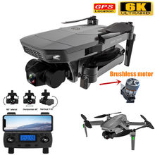 New SG907 MAX PRO Professional GPS Drone With 6K 3-Axis Gimbal Camera Brushless Motor WiFi FPV RC Dron Quadcopter PK SG906 Pro2