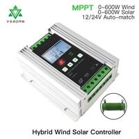 MPPT Wind Solar Hybrid Charge Controller 1200W Solar Tracker Regulartor 12/24V Auto Match for Wind Generator Solar Plate Battery