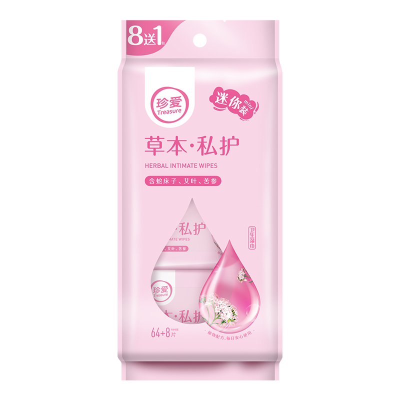 1 Pack 72 Count Bactericidal Wipes Small Packing Adult Intimate Hygiene Wet Wipes Gentle Cleansing Perfect Feminine Wipes