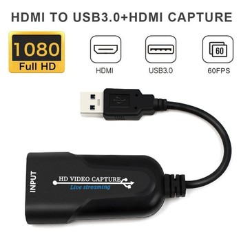 цена на HDMI Capture HDMI To USB 3.0 Full HD 1080P Live Video Capture Game Capture Recording Box Game Capture Card Grabber