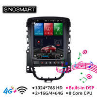 Sinosmart Andriod 8.1 Tesla style Vetical screen car gps multimedia radio navigation player for Excelle XT/GT ASTRA J 2006-2016