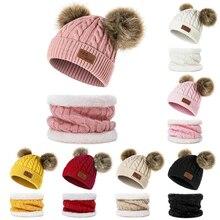 2 шт., Детский комплект из шапки и шарфа