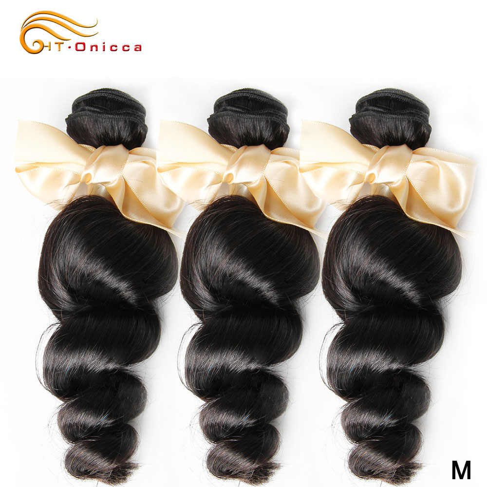 Loose Wave Brazilian Hair Weave Bundles Medium Ratio 100% Remy Human Hair 3 and 4 Bundles Natural Color Hair Extension Htonicca