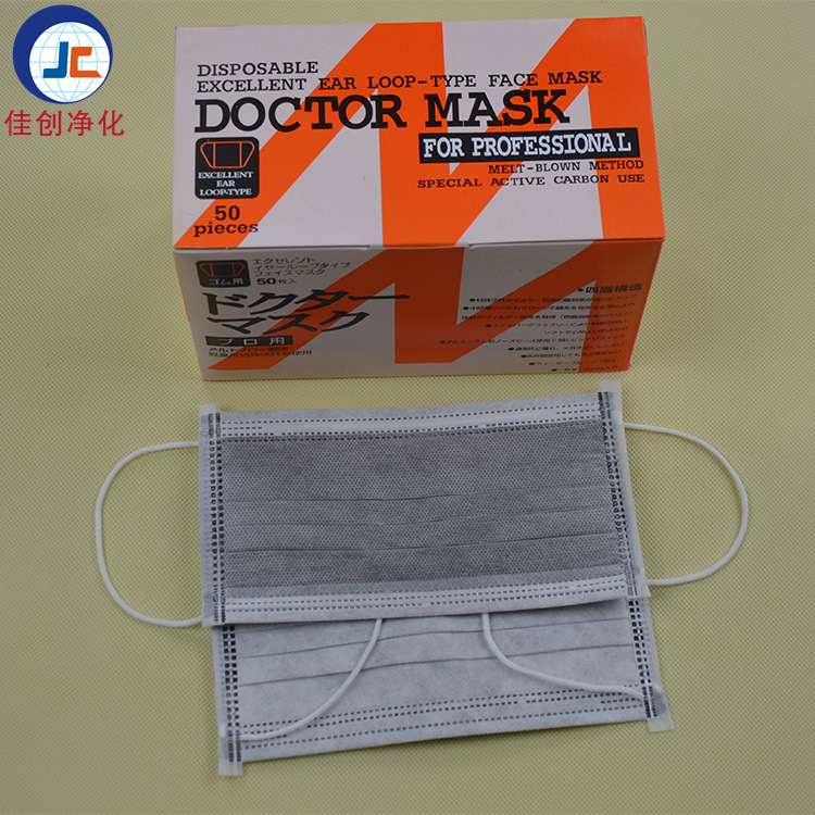 Dongguan Disposable Es Face Mask Dust-Free Double Layer Three Layer Four Layer Matte Cloth Face Mask