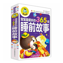 Chinese Mandarin Story Book ,365 nights stories Pinyin Pin Yin Learning Study Chinese Book for Kids Toddlers (Age 2-8) chinese smart children riddles book for kids children learn chinese mandarin pin yin pinyin hanzi