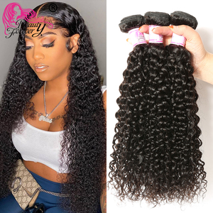 Image 1 - Beauty Forever Curly Malaysian Hair Weave Bundles 3 Piece lot Remy Human Hair Weaving Natural Color 8 26inch Free Shipping