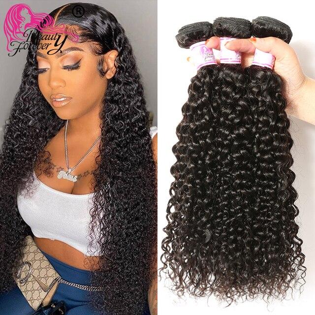 יופי לנצח מתולתל מלזי שיער Weave חבילות 3 חתיכה הרבה רמי שיער טבעי אריגת צבע טבעי 8 26inch משלוח חינם