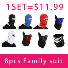 Balaclavas Face Mask Tactical Mask for HONDA xl 125 xr 150 250 400 600 400r 650r z125 z50 zoomer 50 x shadow 1100 spacy 100(China)