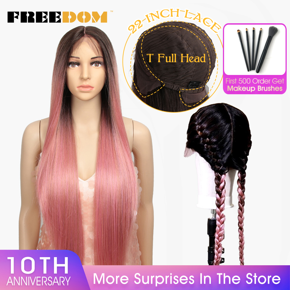 FREEDOM 22 Inch Lace Full Head Synthetic Lace Front Wigs For Women 3 COLOR Straight Braid Double Ponytail Wigs Heat Resistant