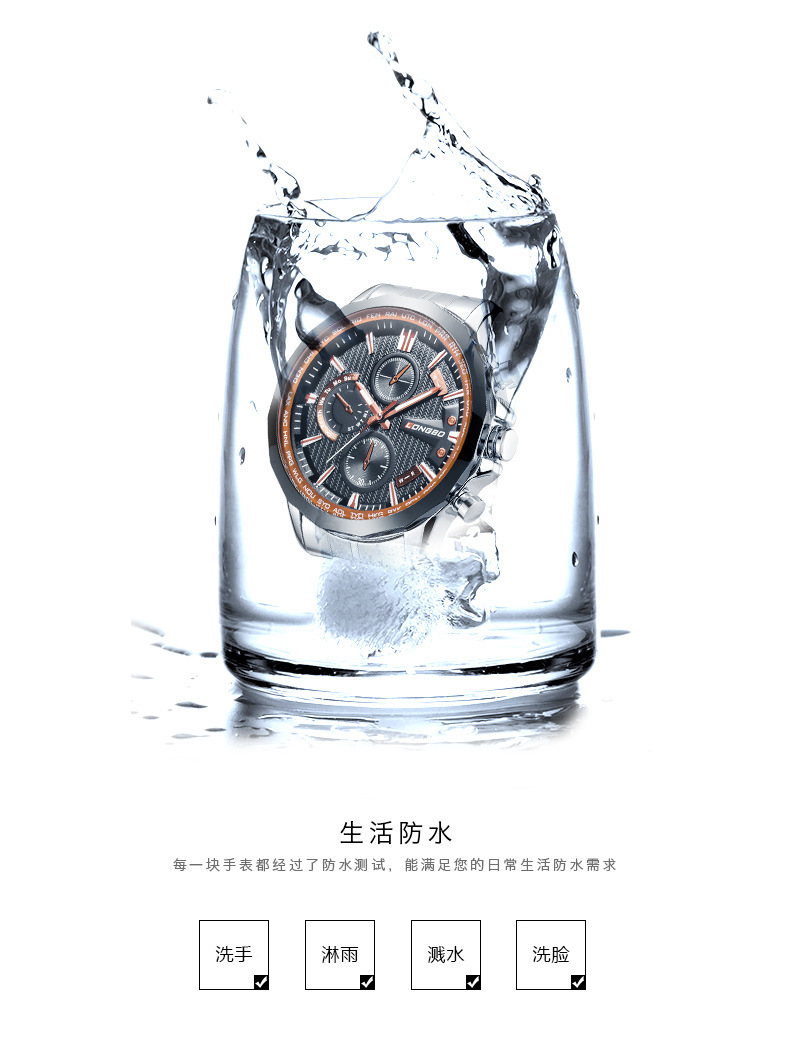 dwaterproof água atmosférica luminosa relógio de quartzo