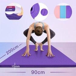Коврики для йоги 200 см * 90 см, 15 мм, дополнительная толщина, Нескользящие, Esterilla Pilates, домашние упражнения, тренажерный зал, спортивный танцевал...