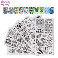 BeautyBigBang 6PCS Stamping For Nails Four-leaf Clover Image Nail Plates Lace French Flower Template Art Tool