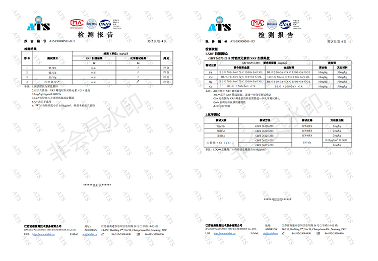 MACHINIST X79 LGA2011 motherboard LGA 2011 ATX USB3.0 SATA3 PCI-E NVME M.2 SSD support DDR3 REG ECC memory Xeon E5 V3 processor 10
