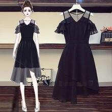 Женское летнее платье большого размера с открытыми плечами и
