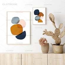 Акварельная абстрактная форма холст живопись современный стиль
