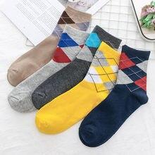 10 пар/лот хлопковые мужские носки для малышей; Модные длинные