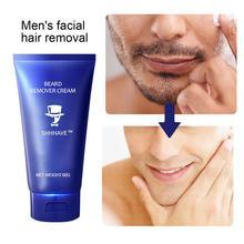 60ml Men Beard Hair Removal Cream Body Hair Removal Cream Facial Pubic Beard Depilatory Paste Mild Non-irritating TSLM1