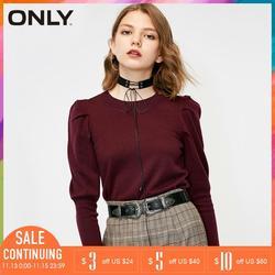 Только Зимний пуловер с круглым вырезом, базовый вязаный женский свитер | 118324512