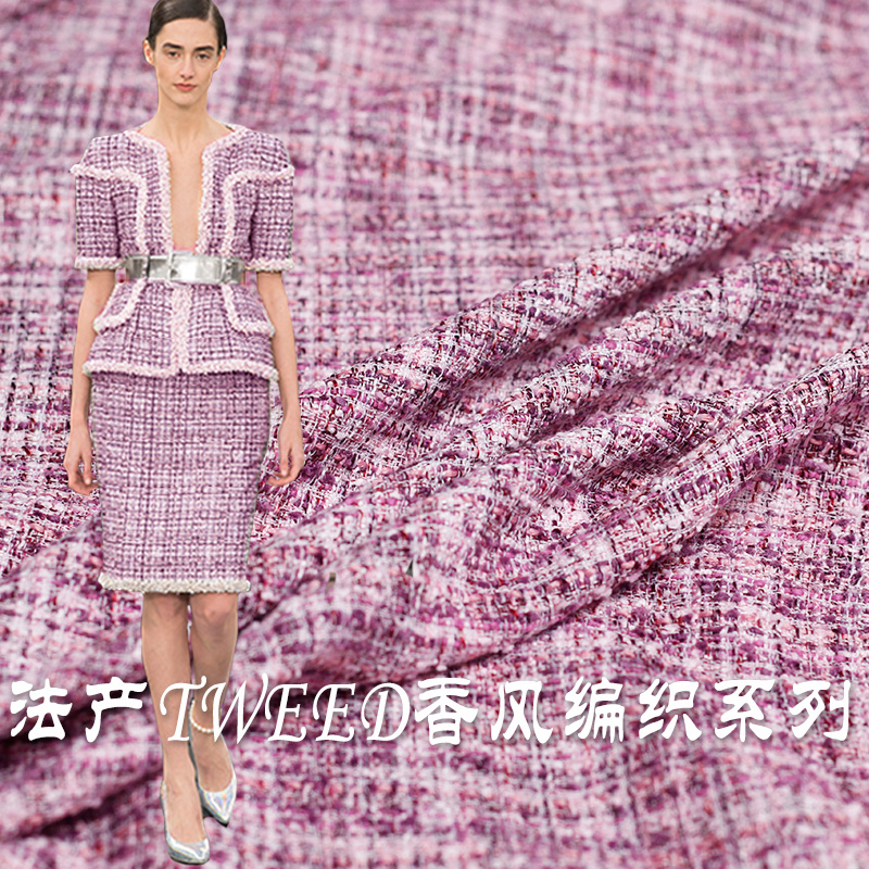 Tweed Purple And White Woven Tweed Suit High-end Clothing Fabric