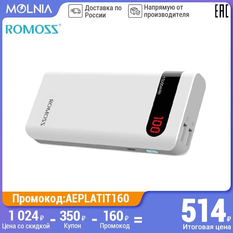 Romoss Sense4P 10000мАч power bank быстрой зарядкой портативное зарядное устройство [ доставка из России] MOLNIA
