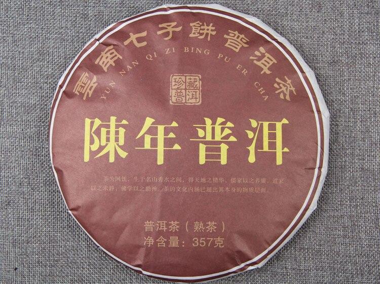 357g China Yunnan Ripe pu'er  tea Collecting Pu'er 2012 Old Pu'er tea Cake Green Food for Health care lose weight 4