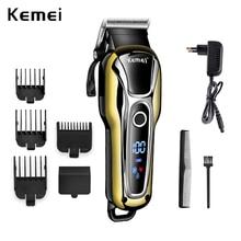 Триммер для волос Kemei, профессиональная машинка для стрижки волос, перезаряжаемая машинка для стрижки бороды, электрическая бритва, 100-240 В
