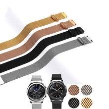 Magnético universal milanese pulseira 18mm 20mm 22mm prata pulseira de substituição banda aço inoxidável para relógio inteligente