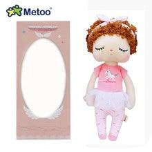 Metoo-muñecos de peluche en caja de 34cm para niños y niñas, juguetes suaves de peluche para bebés, conejo Angela de dibujos animados