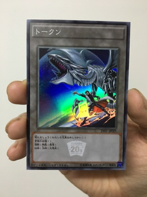 Yu Gi Oh Blue Eyes White ULTIMATE Hippocampus Token Derived Dragon Flash Card Toy Hobby Hobby Series Game Collection Anime Card
