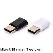 Горячая Распродажа, разъем для зарядки, Micro USB, женский, type-c, USB-C, Мужской адаптер, конвертер