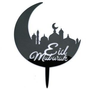 Image 4 - 1pcs Eid Mubarak Ramadan Cupcake Topper Decor Hajj Mubarak Cake Insert Card Muslim Eid Baking Baby Shower Party Supplies