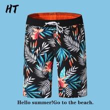 Shorts Men Swimming Trunks Quick-Dry Beachwear Boxers Male Plus-Size Casual Water Drawstring
