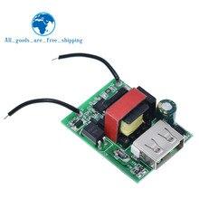 USB DC abaisseur Module isolé alimentation Buck convertisseur stabilisateur 12V 24V 36V 48V 72V à 5V 1A