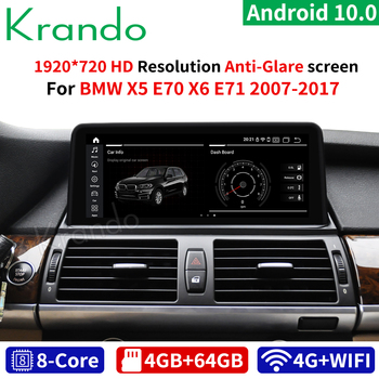 Krando Android 10.0 4G 64G 10.25'' Car Radio Audio for BMW X5 E70 X6 E71 F15 2007-2017 CIC CCC NBT Multimedia Player GPS Wifi image