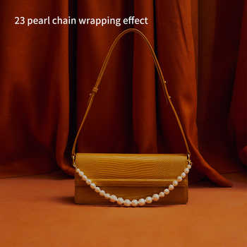 LAFESTIN Customized pearl chain, pearl decoration with bag chain, 16 pieces of 20 pieces of 23 pearls