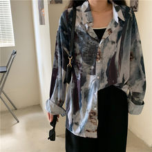 Retro Vintage Look Print Shirt Women Top Long Sleeve Spring Autumn Street Chemise Femme Chemisier Camisa Mujer(China)