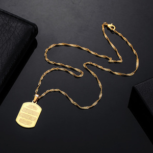 Image 2 - 316L Stainless Steel Gold Muslim Allah Ayatul Kursi Pendant Necklace for Men Women Islam Quran Scriptures Gift Arab Jewelry