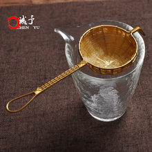 Japanese Style Traditional Entirely Handmade Weaving Brass Tea Strainer Fine Copper Series Funnel Tea Filter Gold Coffee Straine(China)