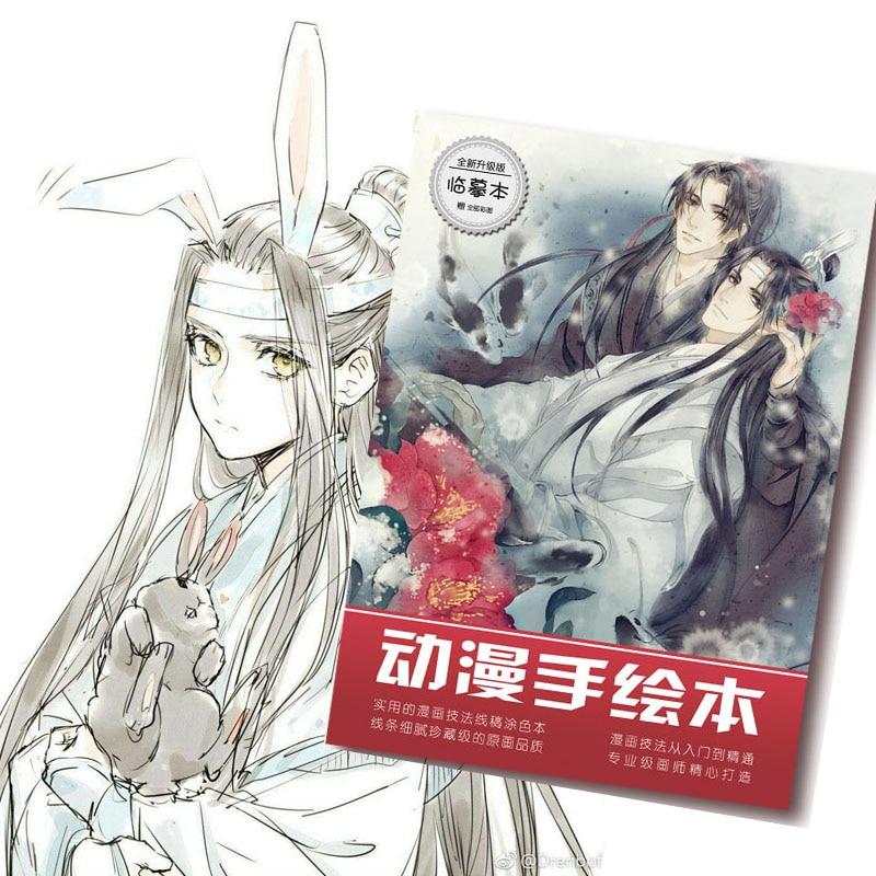 Anime Mo Xiang Tong Chou The Founder Of Diabolism Mo Dao Zu Shi Coloring Book For Adult Kid Antistress Painting Drawing Book